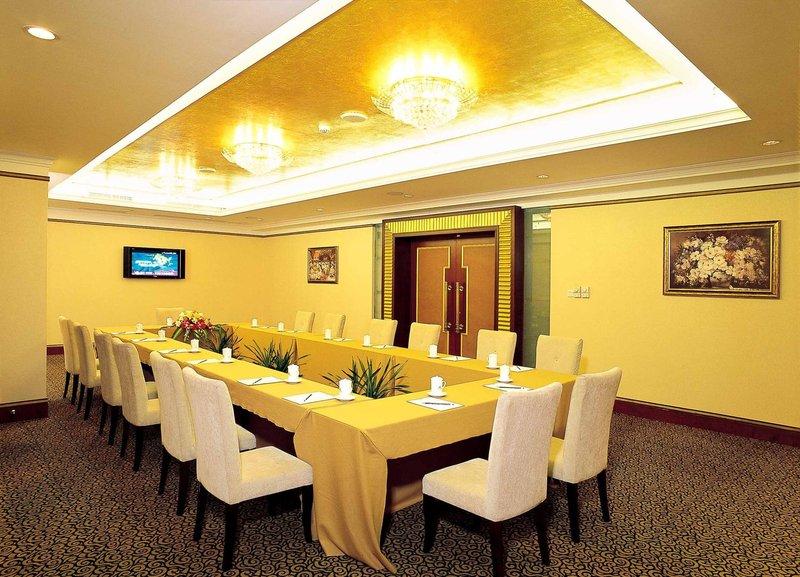 President Hotel Guangzhou (Guangzhou Tianhe Gangding) meeting room