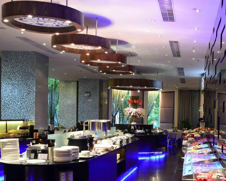 Ramada Pearl Hotel Guangzhou Restaurant