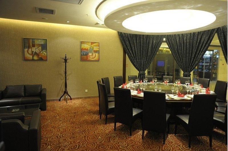 Junyi Dynasty Hotel wuhan Restaurant