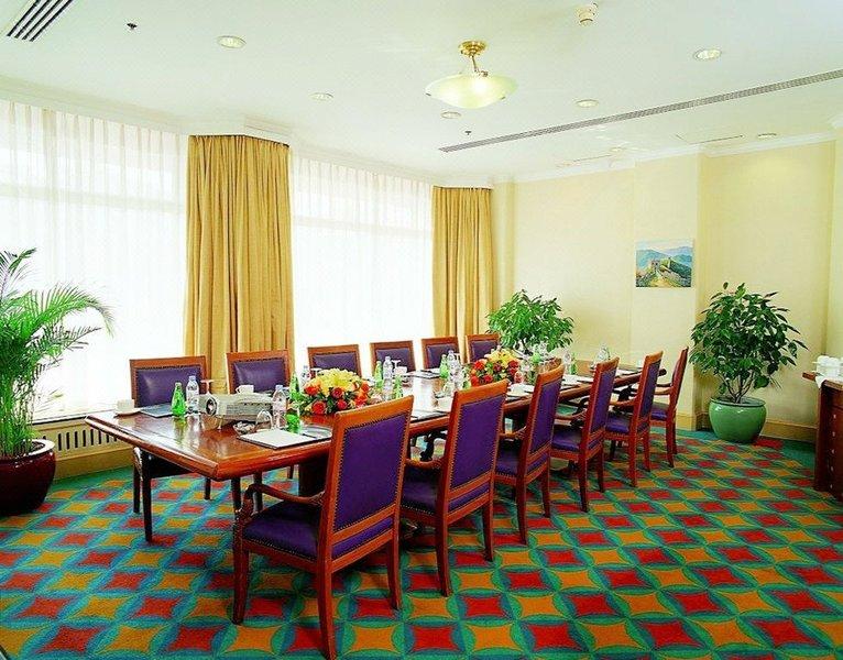 北京皇家大饭店会议室