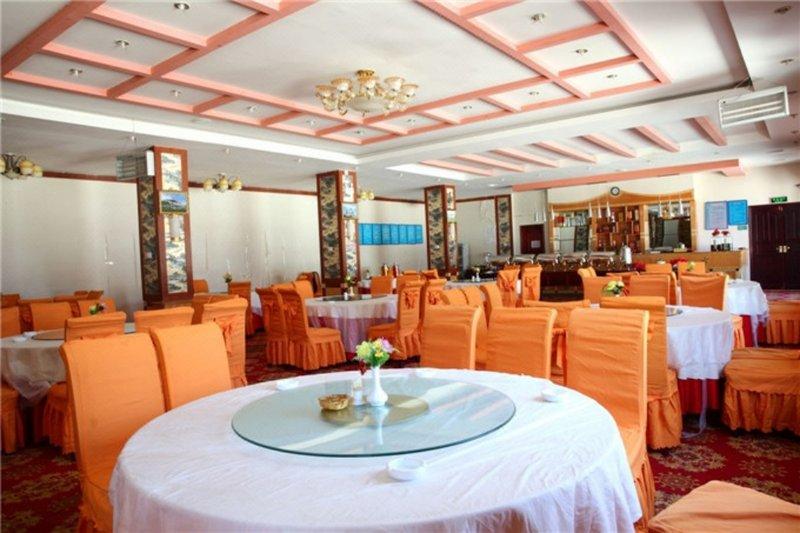 日喀则矿业宾馆餐厅