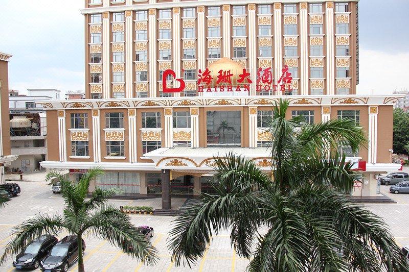 广州海珊大酒店公共区域