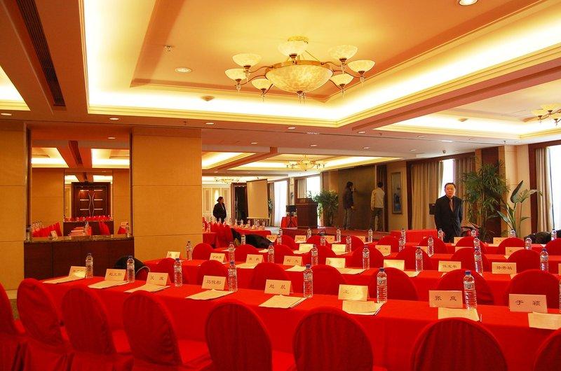 北京龙城华美达酒店会议室