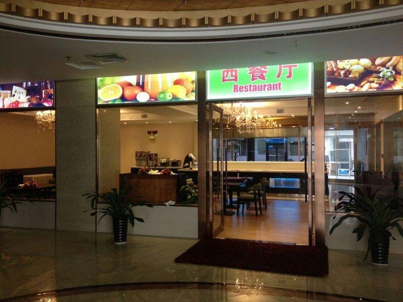 Dongxing Hanyong Hotel (Shenzhen Shajing Branch) Restaurant