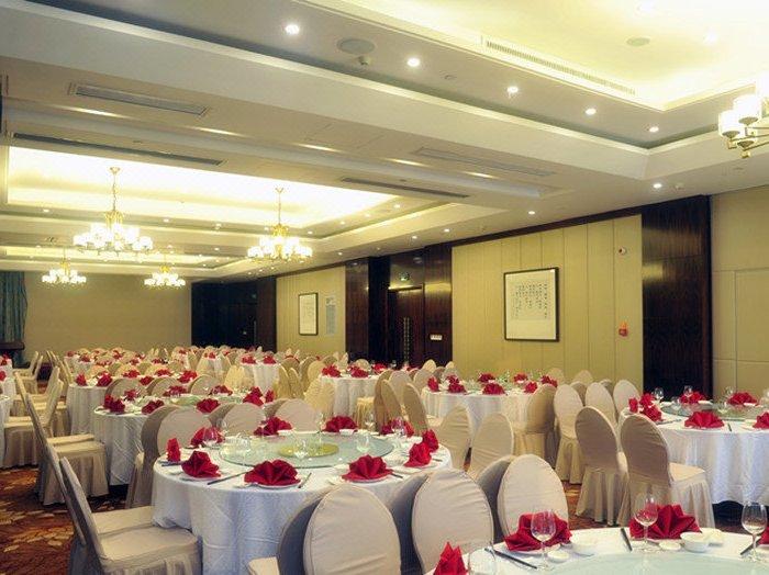 Meiziqing Hotel Hangzhou meeting room