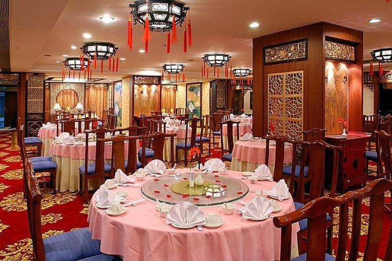Novotel Beijing Xinqiao Restaurant