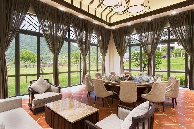 Lanshanyuan Lingnan Oriental Hot Spring HotelRestaurant