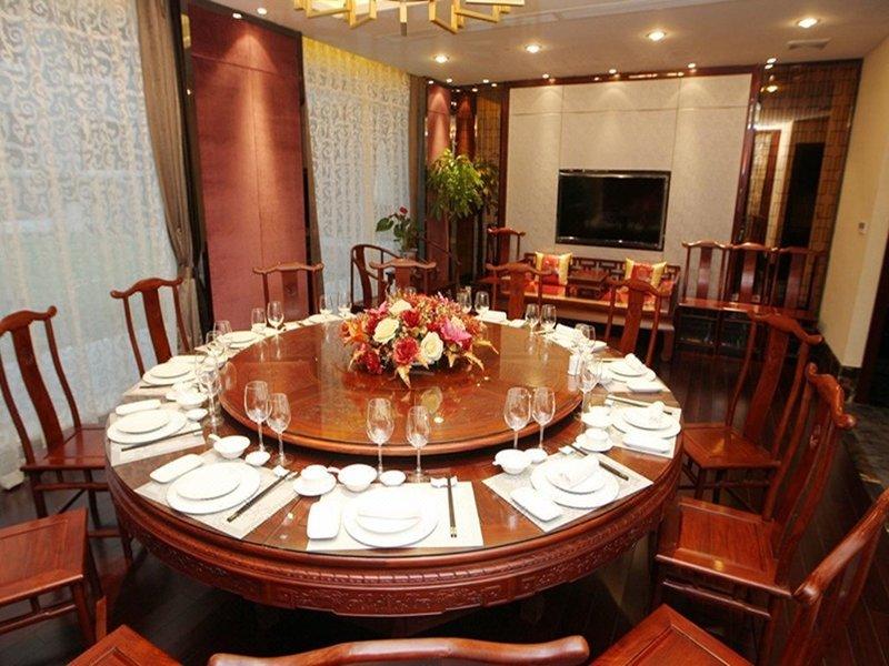 杭州玉泉饭店餐厅