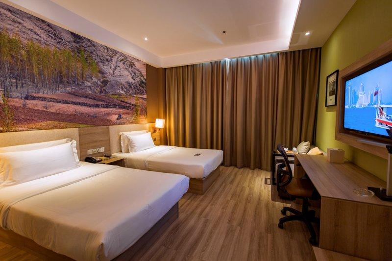 Atour Hotel Qilu Software Park Branch Room Type