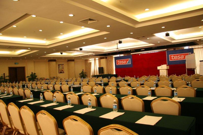 青岛索菲亚国际大酒店会议室
