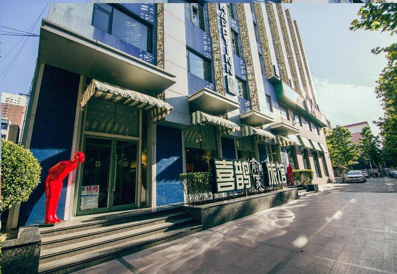 Happy Inn Zhengzhou Wenhua Road Branch Over view