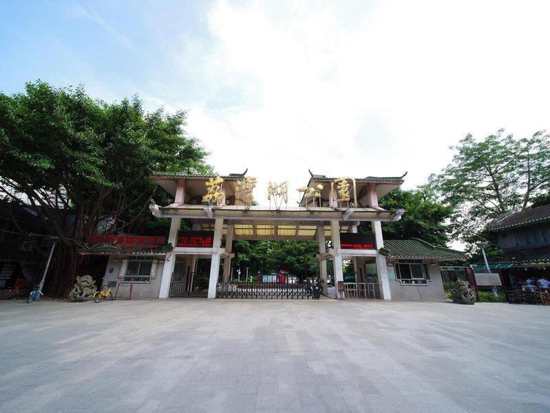 宜尚酒店(广州中山八路地铁站店)