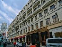 Metropolo Jinjiang Hotel Classiq (Shanghai Nanjing Road Pedestrian Street)Over view