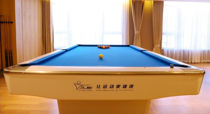 温州三榆开元名都大酒店 - 休闲室