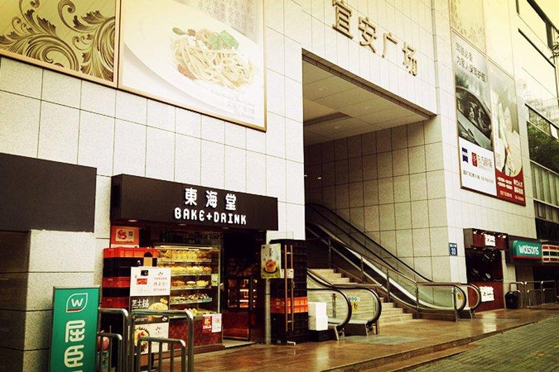 广州礼途酒店酒店图片