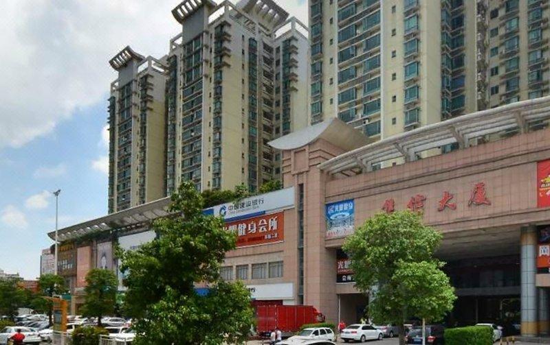 Shenzhen Wanhua International Hotel Hotel Pictures