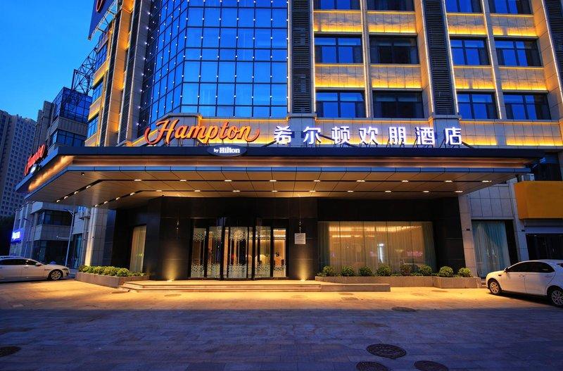 沧州新华希尔顿欢朋酒店外观