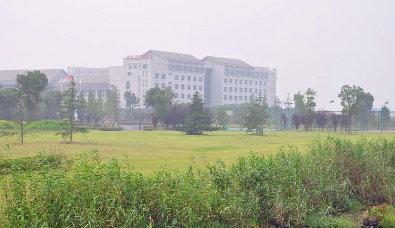 Ramada Plaza Hangzhou Xiaoshan Hotel Pictures