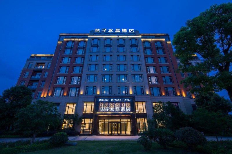 桔子水晶酒店(杭州云栖小镇会展中心店)外观