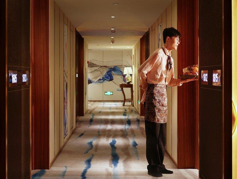 Guangye Jinjiang Hotel Room Type
