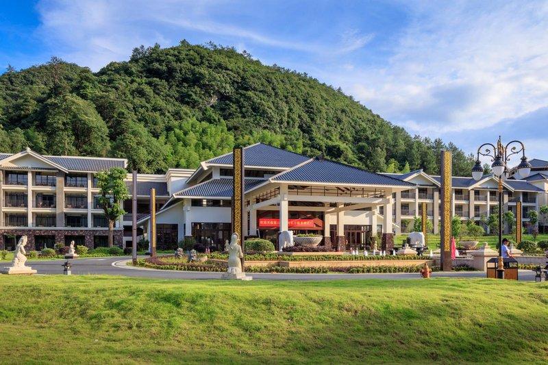 Lanshanyuan Lingnan Oriental Hot Spring HotelOver view