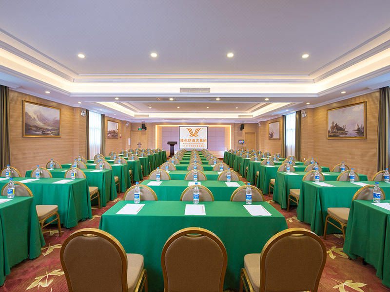 Vienna Hotel (Xingning Downtown Square) Other