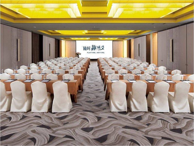 上海外滩郁锦香新亚酒店(原锦江都城新亚酒店)会议室