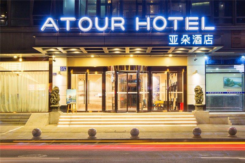Atour Hotel (Fuzhou Railway Station) Over view