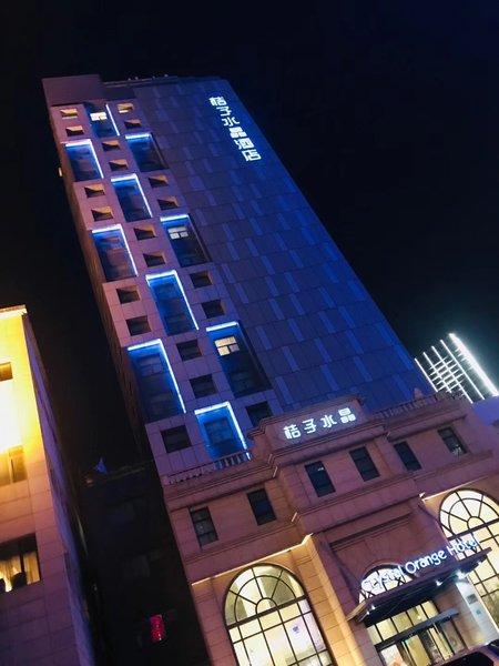 Crystal Orange Hotel North the Bund Over view