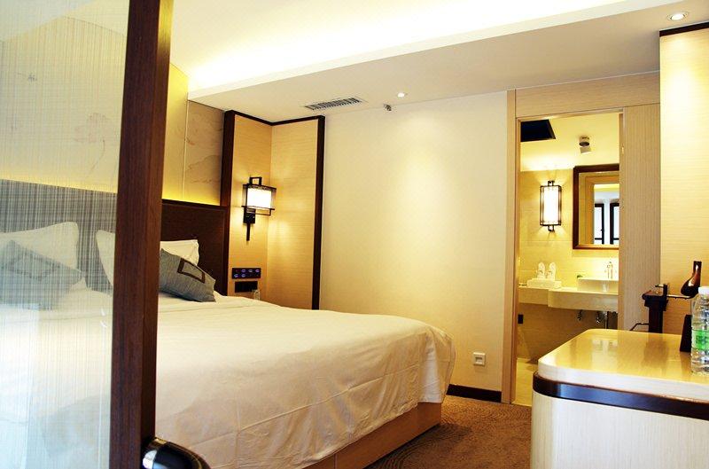 Yijing Garden Resort & Spa Hotel Room Type