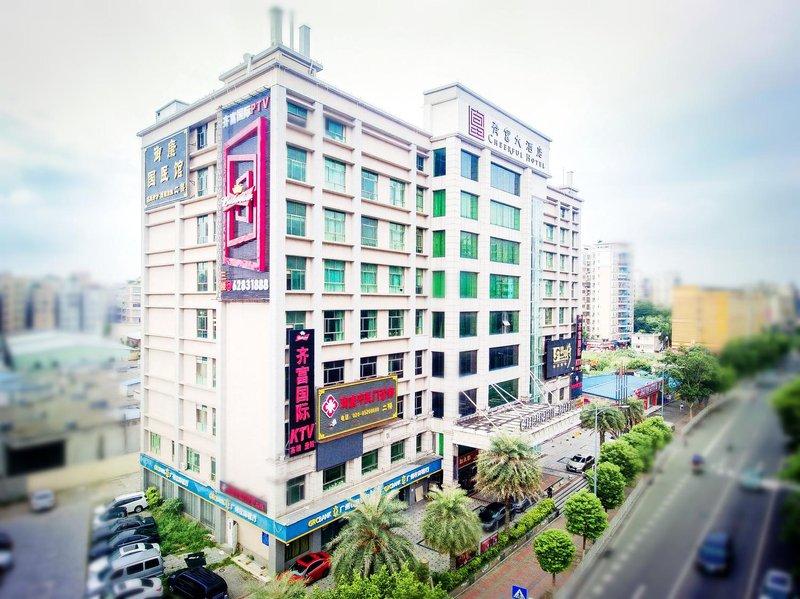 广州齐富大酒店酒店外观