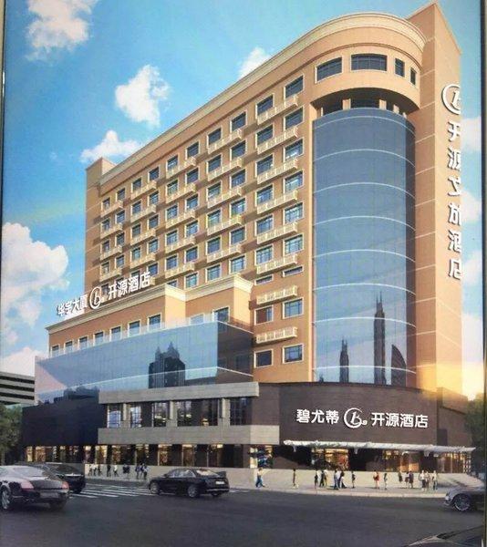 Biyoudi Kaiyuan Hotel Over view