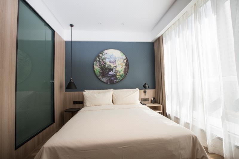 Atour Light (Harbin Haxi Xuefu Road) Room Type