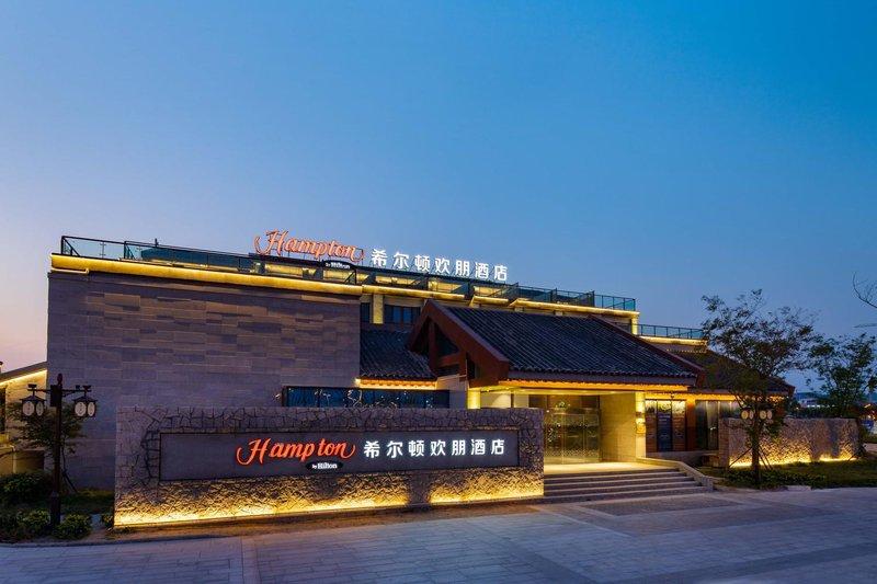 Hampton by Hilton Rizhao Dongyi Town Over view