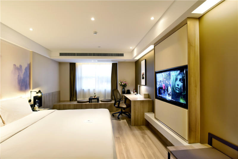 Changsha provincial government Atour Hotel Room Type
