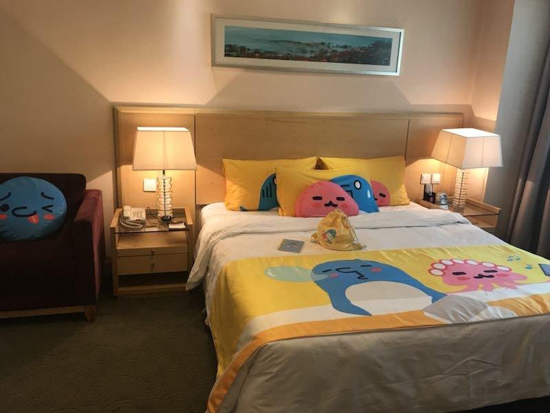 Ramada Plaza Shenyang Maoye Room Type