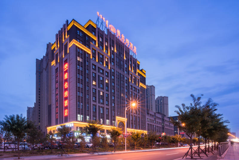 Vienna Hotel (Hohhot Zhonghai Fortune Square) Over view