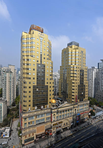 Mehood Hotel (Shanghai Changshou Road) Over view