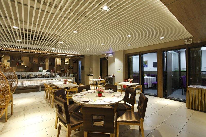 Fortune Hotel Shenzhen Restaurant