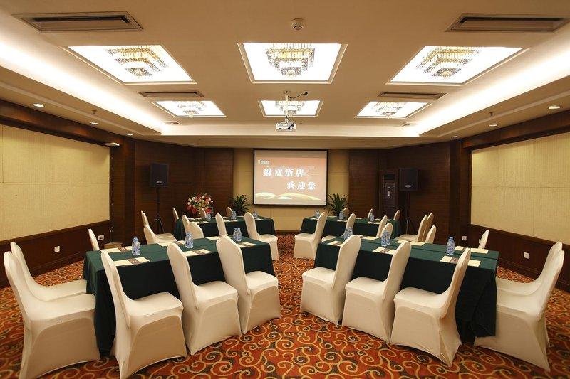 Fortune Hotel Shenzhen meeting room