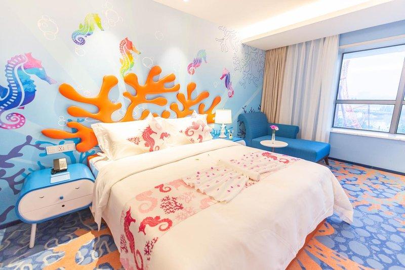 上海海昌海洋公园主题度假酒店房型