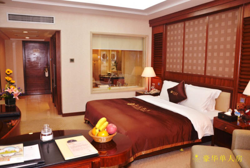 Chang An Hotel Room Type