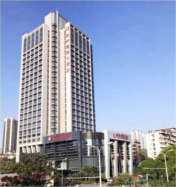 Tieqiao Jianguo Hotel Over view