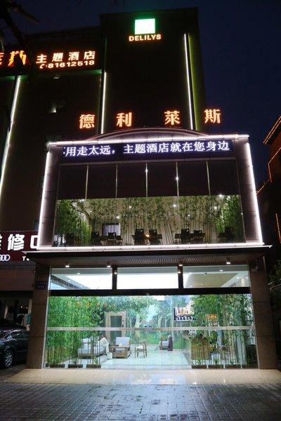 广州德利莱斯主题酒店(长隆店)酒店外观