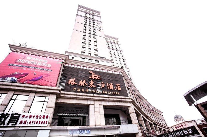 南通金沙桔子水晶酒店