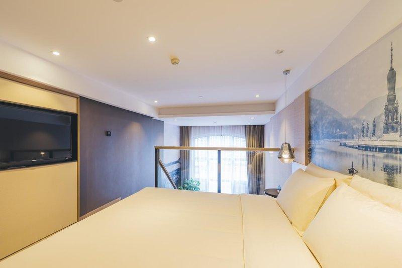 Atour Hotel (Xuzhou Huaihai West Road) Room Type