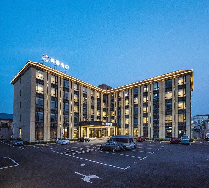 美豪酒店(上海金桥店)