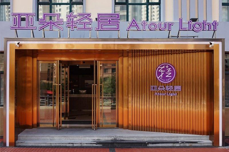 哈尔滨哈西学府路亚朵轻居酒店外观
