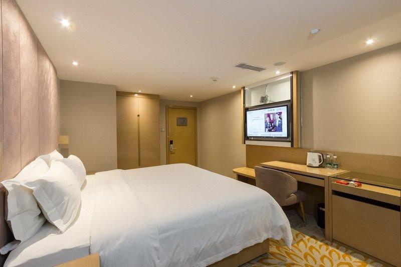 丽枫酒店(丽枫LAVANDE)广州天河公园店房型
