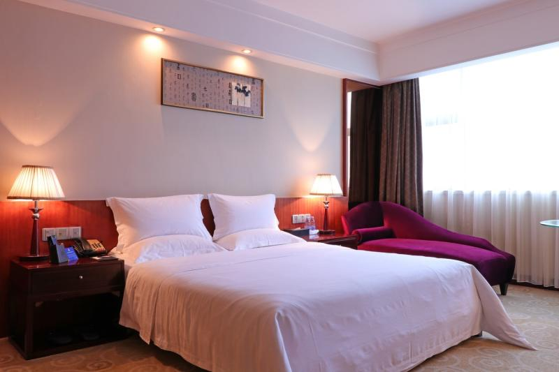 Centenio International Hotel Foshan Room Type